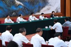 栗戰書出席中國人大制度理論研究會年會暨換屆選舉會議