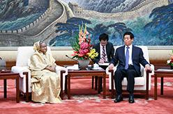 栗戰書會見孟加拉國總理哈西娜