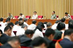 韓正出席全面停止軍隊有償服務工作總結表彰大會並講話