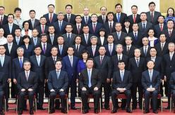 習近平會見2019年度駐外使節工作會議與會使節