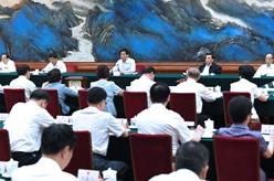 栗戰書出席紀念地方人大設立常委會40周年座談會並講話