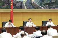韓正出席全國戶籍制度改革推進電視電話會議並講話