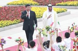 習近平同阿聯酋阿布扎比王儲穆罕默德舉行會談