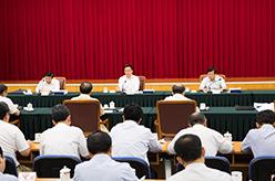 """韓正在國家發展改革委調研指導""""不忘初心、牢記使命""""主題教育"""