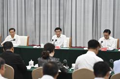 王滬寧在中華全國總工會機關調研