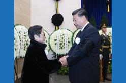 李鵬同志遺體在京火化
