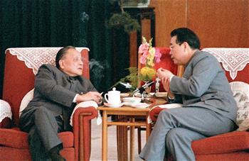 李鵬同志生平照片