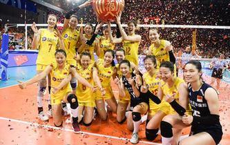 中國女排挺進東京奧運會