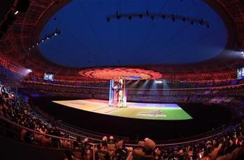 第二屆全國青年運動會開幕式舉行