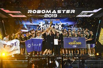 東北大學獲得2019年RoboMaster機甲大師賽冠軍