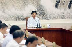 栗戰書主持召開十三屆全國人大常委會第三十六次委員長會議