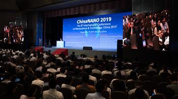 全球納米專家匯聚北京 共話納米科技最新進展