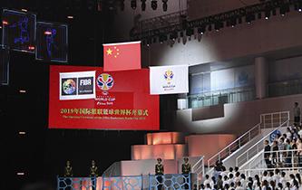 2019年国际篮联篮球世界杯开幕式在北京举行