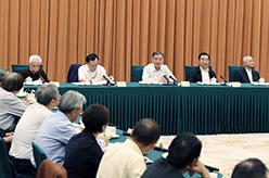 歷屆全國政協委員代表座談會在京召開 汪洋出席並講話