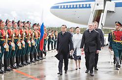 李克強抵達聖彼得堡對俄羅斯進行正式訪問並舉行中俄總理第二十四次定期會晤
