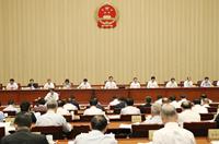 十三屆全國人大常委會第十三次會議在京舉行 審議關于授予國家勳章和國家榮譽稱號的決定草案 栗戰書主持