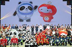 北京2022年冬奧會和冬殘奧會吉祥物發布活動舉行 韓正出席並發布吉祥物
