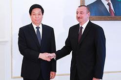 栗戰書對阿塞拜疆進行正式友好訪問