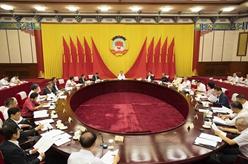 汪洋主持召開全國政協第二十七次主席會議