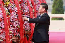 習近平等黨和國家領導人出席烈士紀念日向人民英雄敬獻花籃儀式