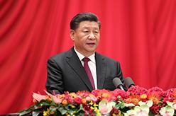 習近平等黨和國家領導人出席國慶招待會