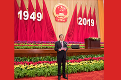慶祝中華人民共和國成立70周年招待會在京隆重舉行