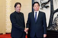 栗戰書會見巴基斯坦總理伊姆蘭·汗