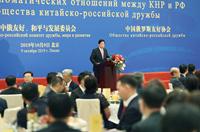 栗戰書出席慶祝中俄建交暨中俄友協成立70周年招待會並致辭