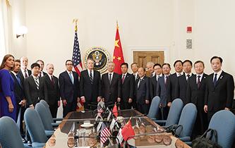新一輪中美經貿高級別磋商在華盛頓開幕