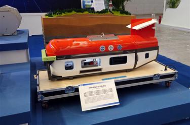 3000米級聲學深拖係統現身礦業大會 最快年內投入使用