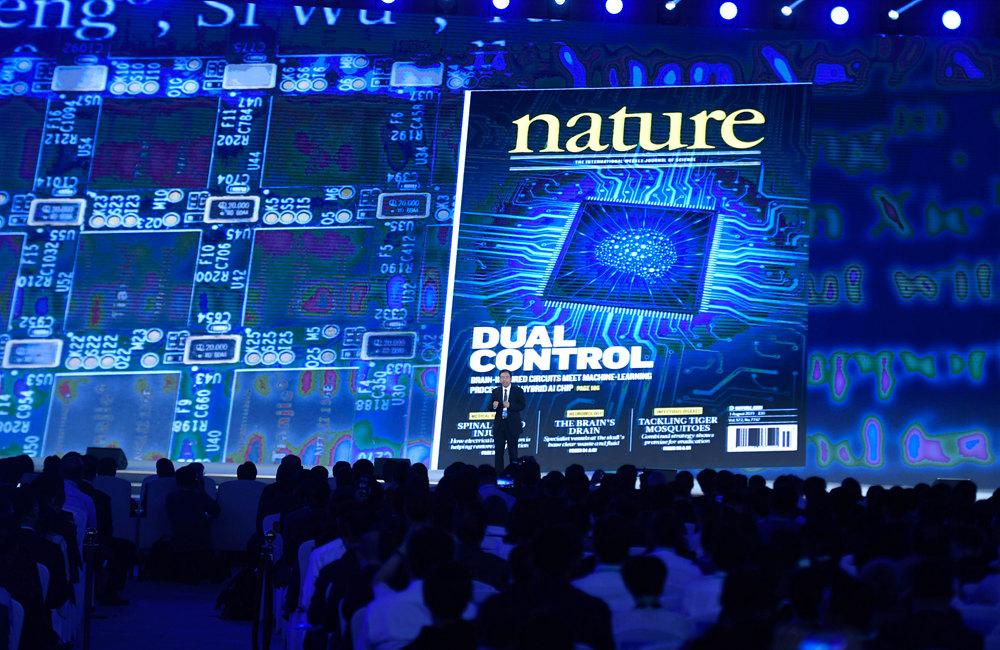 15項世界互聯網領先科技成果在浙江烏鎮發布