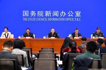2019年重庆市互联网新闻信息服务从业人员培训班开班