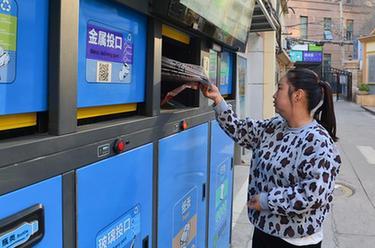 垃圾智能回收進社區