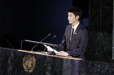 聯合國兒基會大使王源:讓全球更多兒童接受良好教育