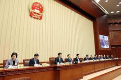 十三屆全國人大常委會第十五次會議在京舉行 栗戰書主持