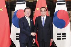 李克強會見韓國總統文在寅