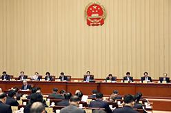 十三屆全國人大常委會第十五次會議舉行第二次全體會議 栗戰書出席會議