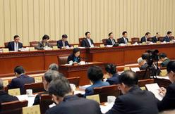 十三屆全國人大常委會第十五次會議舉行第三次全體會議 栗戰書出席會議