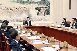 十三屆全國人大常委會舉行第四十五次委員長會議 栗戰書主持