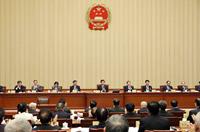 栗戰書主持十三屆全國人大常委會第十五次會議閉幕會並作講話