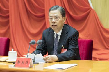 趙樂際在十九屆中央紀委四次全會上作工作報告