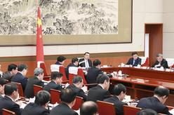 李克強主持召開國務院全體會議