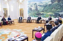汪洋出席宗教團體負責人迎春座談會