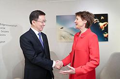 韓正訪問瑞士