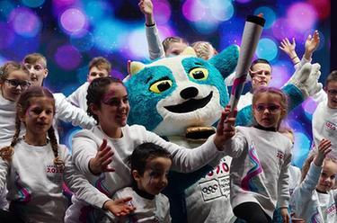 第三屆冬季青年奧林匹克運動會閉幕