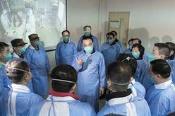 李克強到湖北武漢考察指導新型冠狀病毒感染肺炎疫情防控工作
