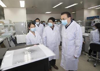 李克強赴中國疾控中心考察新型冠狀病毒感染肺炎疫情防控科研攻關工作