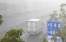 武漢出現大霧天氣