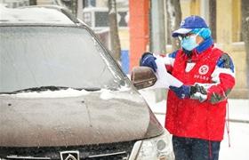 哈爾濱:雪中保防控
