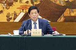 栗戰書主持召開十三屆全國人大常委會第五十三次委員長會議 決定十三屆全國人大常委會第十八次會議5月18日在京舉行